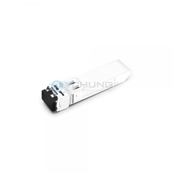 Extreme SFP-10G-SR Compatible 10GBASE-SR SFP+ 850nm 300m DOM Transceiver Module
